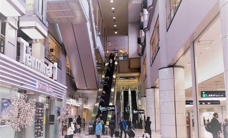 東京羽田国際空港