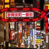 新宿歌舞伎町駆け込み寺