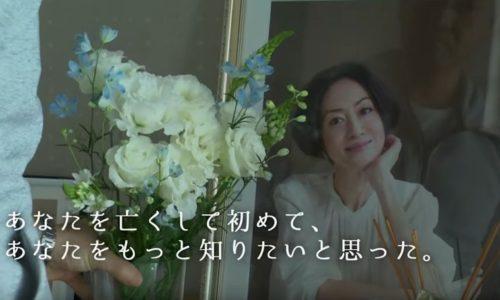 カリスマモデル雅子